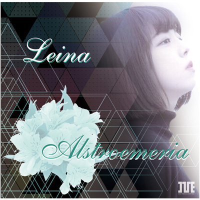 [C95] New Album and New Single, Leina's Debut! Ive_cd_400_2